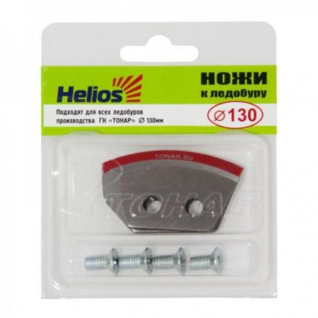 """Peiliai ledo grąžtui """"Helios"""" 130mm"""